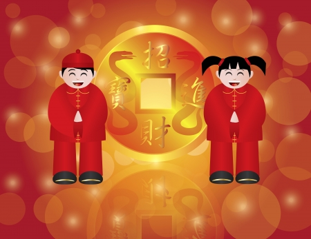 bringing: Chinese Lunar New Year 2013 Boy and Girl Gold Coin with Snake and Text Bringing in Wealth and Fortune on Bokeh Background Illustration
