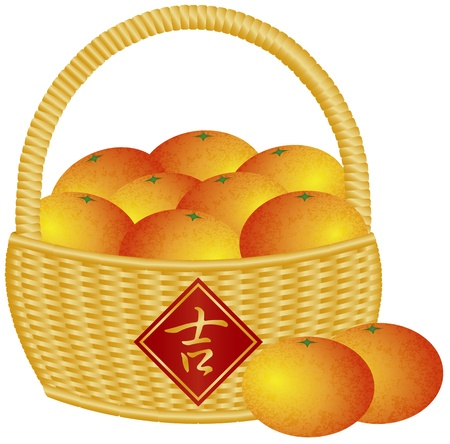 oranges: Chinese New Year Basket of Mandarin Oranges with Good Fortune Text Symbol on Sign Isolated on White Background Illustration