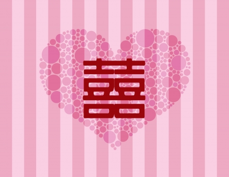 greeting card background: Wedding Double Happiness Chinese Text on Polka Dots Heart Silhouette and Pink Stripes Pattern Background Illustration Illustration