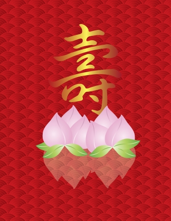 Longevity Chinese Calligraphy Birthday and Peach Fruit Buns on Fish Scale Background Illustration