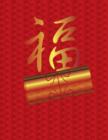 Fu Good Fortune Chinese Text with Scholar Scroll  on Fish Scale Background Illustration