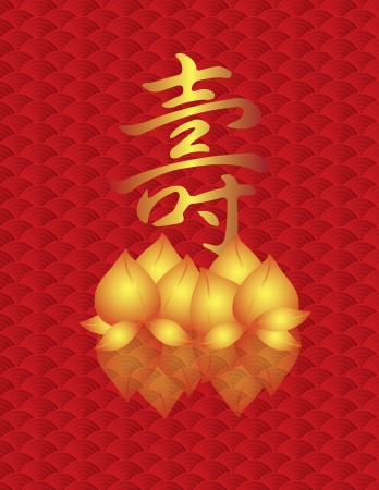 Longevity Chinese Calligraphy Birthday and Golden Peach Fruit Buns on Fish Scale Background Illustration