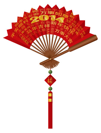 proverbs: Red Paper Fan with 2014 Chinese New Year of the Horse Greetings Text Wishing Good Fortune Health Success Prosperity and Happiness Illustration