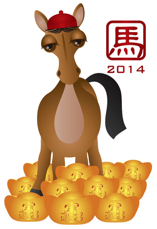 colt: 2014 Chinese New Year of the Horse Standing in Pile of Gold Bars Isolated on White Background Illustration