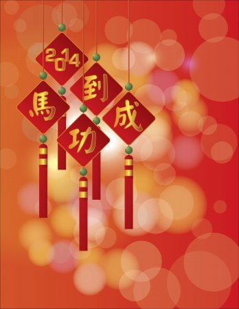 2014 Chinese New Year Plaques with and Horse Bringing Success Text and Blurred Bokeh Background Illustration