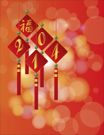 2014 Chinese New Year Plaques with and Prosperity Text and Blurred Bokeh Illustration Vector