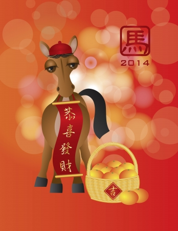 2014 Chinese New Year of the Horse Holding Banner with Text Wishing Happiness and Fortune and Good Luck Text on Oranges Basket Label on Bokeh Illustration Ilustração