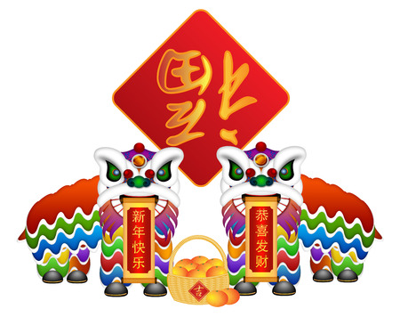 auspicious: Chinese Lion Dance Pair holding Scrolls Wishing Happy New Year Fortune and Happiness Text and Basket of Oranges with Good Luck Label and Upside Down Good Fortune Sign in Illustration Stock Photo