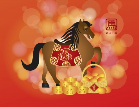 bringing: 2014 Chinese New Year Zodiac Horse with Saddle and Bringing in Wealth and Treasure Text and Prosperity Symbols Basket of Oranges and Gold Bars