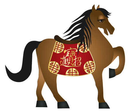 bringing: 2014 Chinese New Year Zodiac Horse with Saddle and Bringing in Wealth and Treasure Text and Prosperity Symbols Isolated on White Illustration