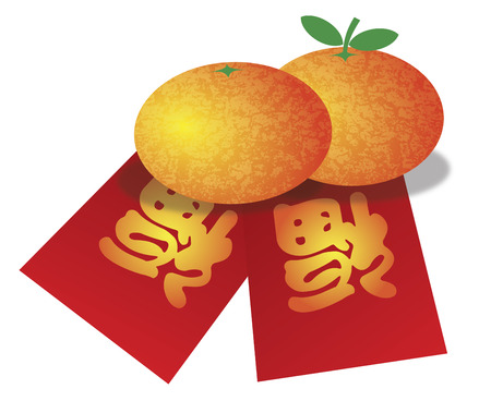 packets: Chinese New Year Mandarin Oranges and Red Money Packets with Prosperity Text Calligraphy Illustration