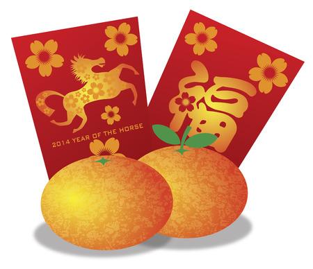 2014 Chinees Nieuwjaar van het Paard Mandarijnen en Red Money Pakketten met Welvaart Tekst Kalligrafie Illustratie
