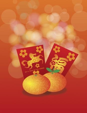 2014 Chinees Nieuwjaar van het Paard Mandarijnen en Red Money Pakketten met Welvaart Tekst Kalligrafie Bokehachtergrond Illustratie