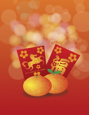 2014 Chinese New Year of the Horse Mandarin Oranges and Red Money Packets with Prosperity Text Calligraphy Bokeh Background Illustration