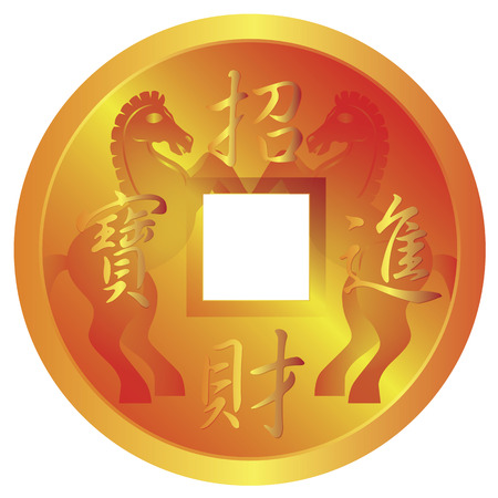 bringing: Chinese Gold Coin with Pair of Horses and Text Wishing Bringing in Wealth and Treasure Illustration Illustration