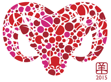 2015 Chinese New Year of the Ram Head Polka Dots Silhouette Isolated on White Background with Chinese Text Symbol of Goat Ilustração