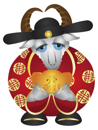 2015 Happy Chinese Lunar New Year of the Goat Prosperity Money God Holding Gold Bar Illustration Isolated on White Background