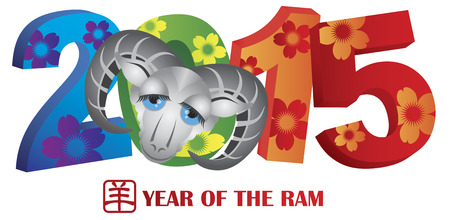 2015 Chinese New Year of the Ram Colorful Numbers Isolated on White Background with Goat Text Symbol Vector