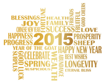 2015 Chinese Lunar New Year English Greetings Text