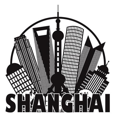 shanghai skyline: Shanghai China City Skyline Outline Silhouette in Circle Black Isolated on White Background Illustration