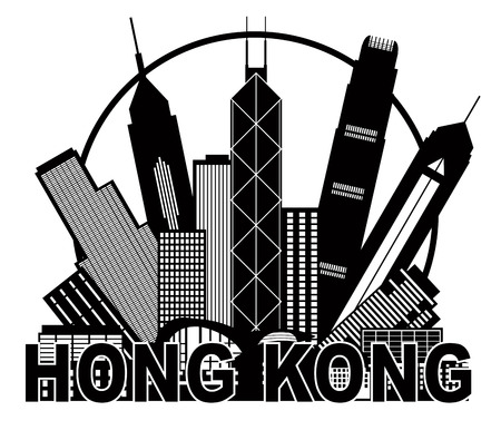 hong kong: Hong Kong City Skyline in Circle Black Outline Isolated on White Background Illustration