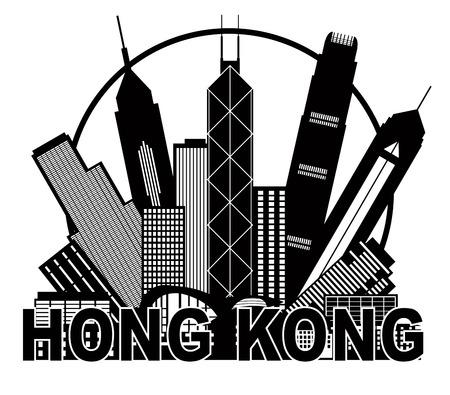 Hong Kong skyline van de stad in de Cirkel Zwarte Overzicht alleenstaande op witte achtergrond Illustratie Stock Illustratie