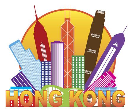 hong kong skyline: Hong Kong City Skyline in Circle Color Outline Isolated on White Background Illustration Illustration