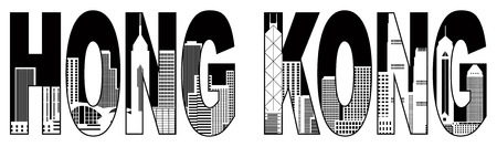 convention center: Hong Kong City Skyline Text Outline Panorama Black Isolated on White Background Illustration
