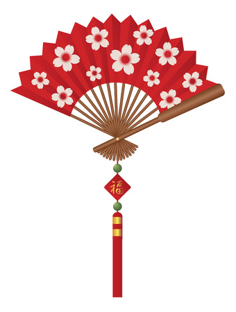 Red Chinese Paper Fan with Cherry Blossom Flower Pattern Tassel Jade Beads and Sign with Good Fortune Text Illustration