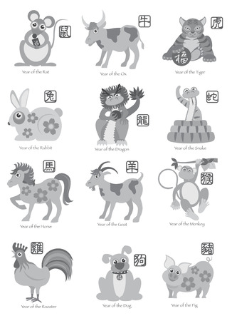 Chinese New Year Twelve Zodiac Horoscope Animals with Chinese Seal Text Grayscale Illustration