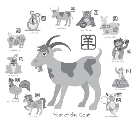 Chinese New Year of the Goat 2015 with Twelve Zodiacs with Chinese Text Seal in Circle Grayscale Illustration