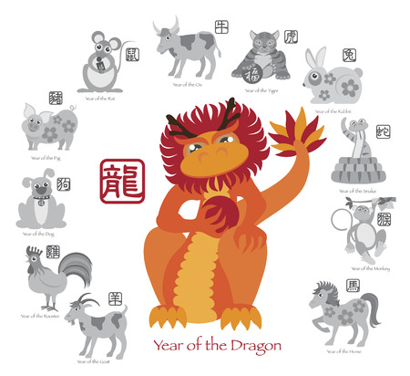 Chinese New Year of the Dragon Color with Twelve Zodiacs with Chinese Text Seal in Circle Grayscale Illustration