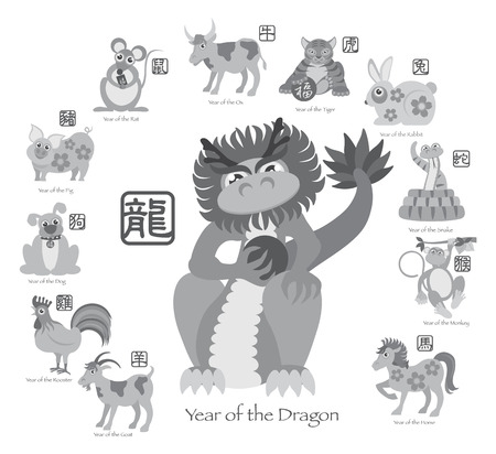 chinese calendar: Chinese New Year of the Dragon with Twelve Zodiacs with Chinese Text Seal in Circle Grayscale Illustration Illustration
