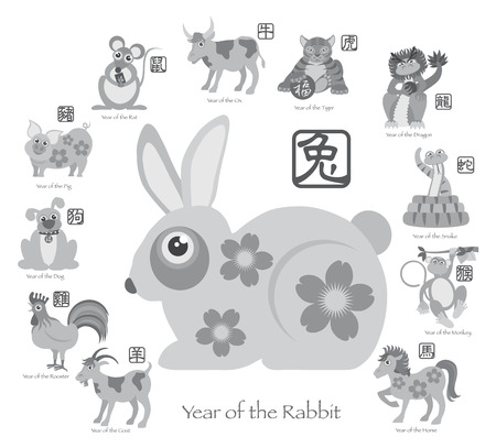 Chinese New Year of the Rabbit with Twelve Zodiacs with Chinese Text Seal in Circle Grayscale Illustration