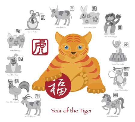 new year poster: Chinese New Year of the Tiger Color with Twelve Zodiacs with Chinese Text Seal in Circle Grayscale Illustration