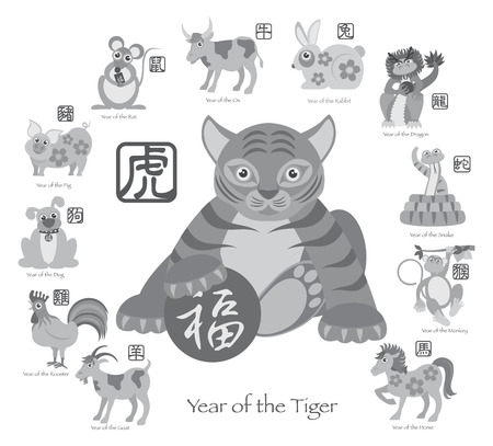 chinese new year rabbit: Chinese New Year of the Tiger with Twelve Zodiacs with Chinese Text Seal in Circle Grayscale Illustration