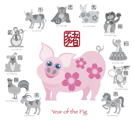 Chinese New Year of the Pig Color with Twelve Zodiacs with Chinese Symbol for Rat Ox Tiger Dragon Rabbit Snake Monkey Horse Goat Rooster Dog Pig Text in Circle Grayscale Illustration