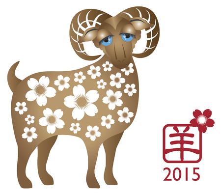 2015 Chinese New Year of the Ram Color with Floral Pattern Isolated on White Background with Chinese Text Symbol of Goat Illustration