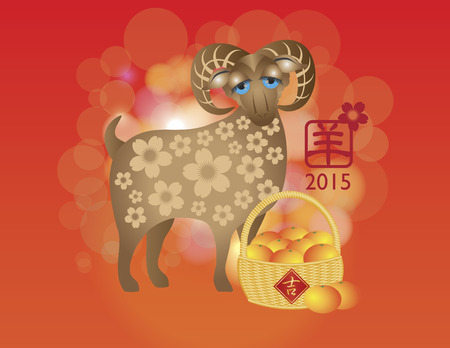 2015 Chinese New Year of the Ram on Red Blurred Bokeh Background with Chinese Text Symbol of Goat and Good Luck on Basket of Oranges Illustration