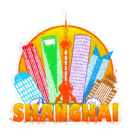 world trade center: Shanghai China City Skyline Outline Silhouette in Circle Color Isolated on White Background Impressionist Illustration