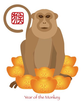 lunar new year: 2016 Chinese Lunar New Year of the Monkey Zodiac with Gold Bars and Chinese Text Symbol of Monkey Color Illustration