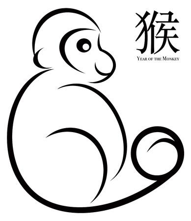 2016 Chinese Lunar New Year van de Monkey Black and White Line Art met Tekst Symbool voor Monkey Illustratie