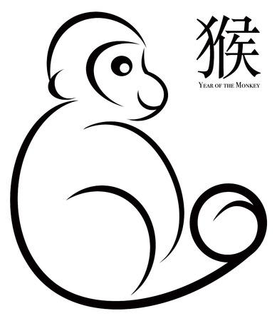 2016 Chinese Lunar New Year of the Monkey Black and White Line Art with Text Symbol for Monkey Illustration