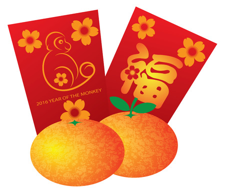 mandarin oranges: 2016 Chinese Lunar New Year of the Monkey Red Packets and Mandarin Oranges Isolated on White Background Illustration