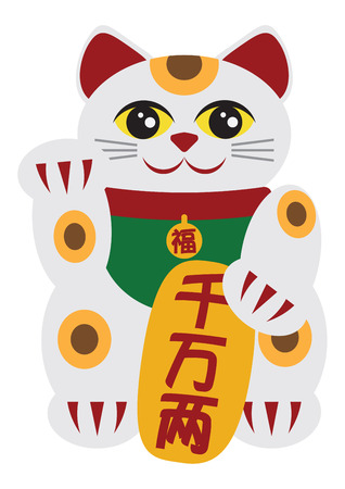 calico: Maneki Neko Japanese Beckoning Cat Holding Plaque with Money and Prosperity Kanji Words Isolated on White Background Illustration Illustration