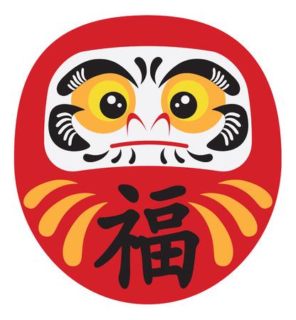 Japanese Daruma Doll with Prosperity Kanji Text Isolated on White Background Color Illustration