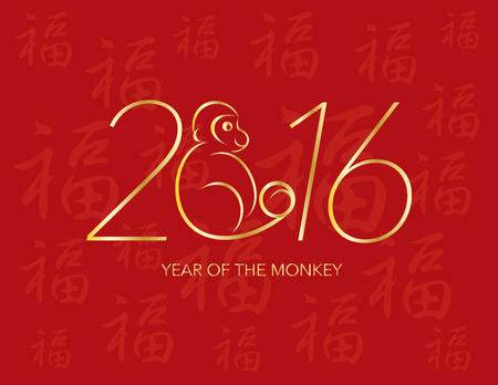 numerals: Chinese New Year Monkey 2016 Numerals Line Art with Prosperity traditional text symbol on red background Illustration Illustration