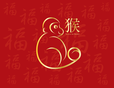 chinese new year: Chinese New Year Monkey 2016 Line Art with Prosperity traditional text symbol on red background Illustration