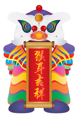 lion dance: Chinese New Year Colorful Lion Dance Holding Scroll with Chinese Text Wishing Happy New Year in Year of the Monkey Isolated on White Background Illustration