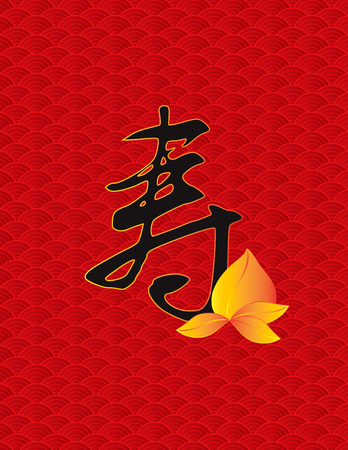 durazno: Chinese Longevity Text Symbol Calligraphy with Golden Peach on Reach Fish Scale Background Illustration Vectores